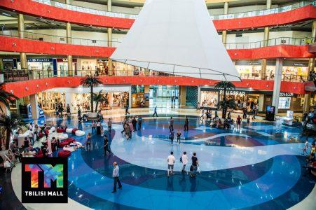 mall1-1203x800